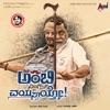 Ambi Ning Vayassaytho (Original Motion Picture Soundtrack) - EP