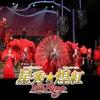 36. 星組 台湾公演「Killer Rouge/星秀☆煌紅」 - 宝塚歌劇団・紅ゆずる、綺咲愛里、礼 真琴