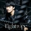 Tightrope - EP - Jun Fukuyama