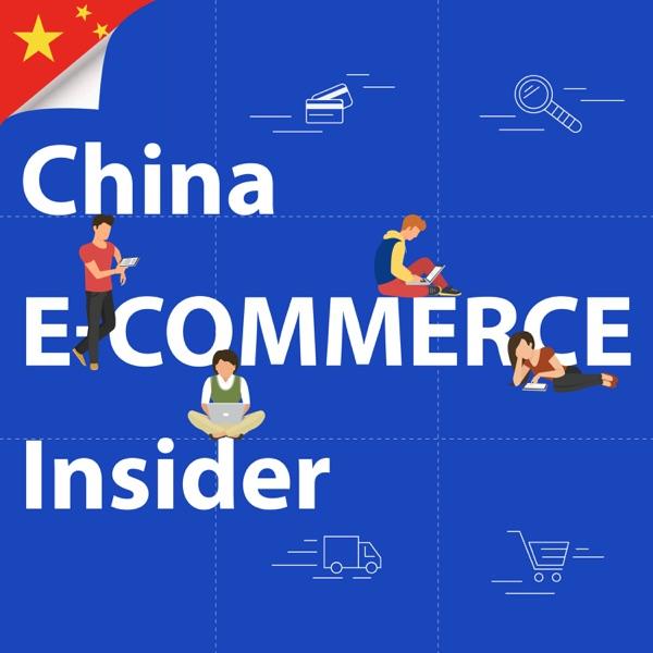 China E-commerce Insider