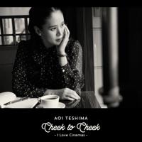手嶌葵 - Cheek to Cheek~I Love Cinemas~ artwork