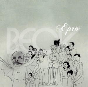 E-Pro (International Version) - Single