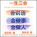 陶尚芸 - 陶尚芸 - Tao Shangyun - 一生三会:会说话、会做事、会做人 - 一生三會:會說話、會做事、會做人 [The 3 Aspects of Life: Communication, Work and Behavior] (Unabridged)