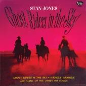 Stan Jones - Cottonwood Tree