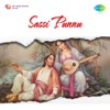 Sassi Punnu Original Motion Picture Soundtrack