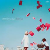 Half Album RED ICKLE - EP