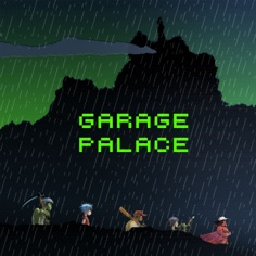 Download Gorillaz feat. Little Simz - Garage Palace  | Mp3 download