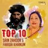 Top 10 Sain Zahoor Farida Khanum