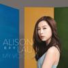 My Voice & I - Alison Lau
