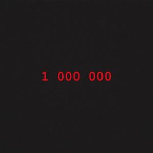 Миллион алых роз - Single
