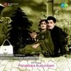 Panakkara Kudumbam (Original Motion Picture Soundtrack) - EP