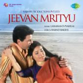 Jhilmil Sitaron Ka Angan Hoga (Duet)
