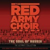 Traditional - State Anthem of the Russian Federation