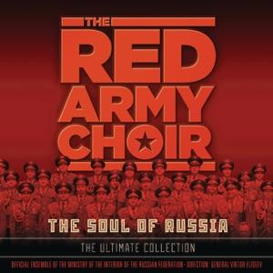 Alexandrov Ensemble & Viktor Eliseev - My Country