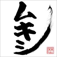 レキシ - ムキシ artwork