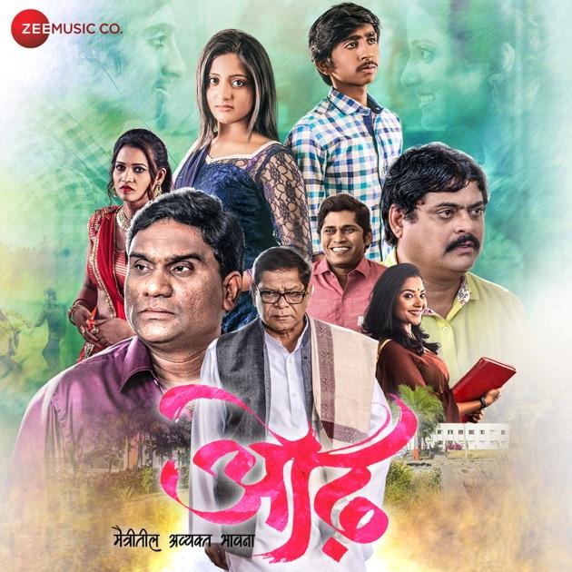 Download Lagu Ost Dil Se Dil Tak: Odh (Original Motion Picture Soundtrack)