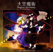 大空魔術 ~ Magical Astronomy