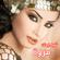Marwa - Sheil Eidak