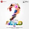 ABCD 2 (Original Motion Picture Soundtrack)