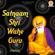 Satnaam Shri Wahe Guru - Dhanesh Raj