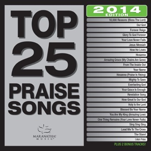 Highlands Worship - Lead Me To the Cross