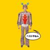 Ulfuls - Sore Ga Kotae Da! Grafik