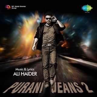 Ali Haider on Apple Music