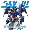 SKY-HI - Diver's High アートワーク