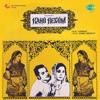 Bahu Begum Original Motion Picture Soundtrack