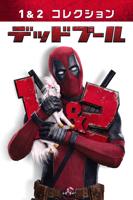 20th Century Fox Film - デッドプール1&2コレクション artwork