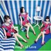 Magic of Love by Perfume