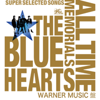 THE BLUE HEARTS - THE BLUE HEARTS 30th ANNIVERSARY ALL TIME MEMORIALS 〜SUPER SELECTED SONGS〜 WARNER MUSIC盤 artwork