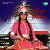 Razia Sultan (Original Motion Picture Soundtrack)
