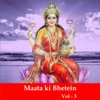 Maata Ki Bhetein Single