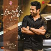 Aravindha Sametha (Original Motion Picture Soundtrack)  EP-Thaman S.