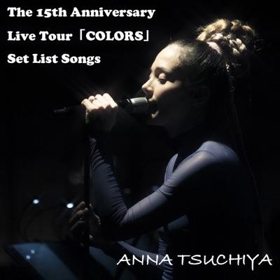 The 15th Anniversary Live Tour「COLORS」  Set List Songs - Anna Tsuchiya