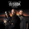 Kass Humor - Uti Bögda Rock bild