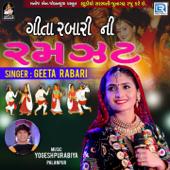 Geeta Rabari Ni Ramzat