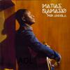 Por Angola - Matias Damásio