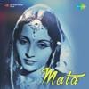 Mata (Original Motion Picture Soundtrack) - EP