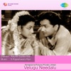 Velugu Needalu (Original Motion Picture Soundtrack)