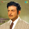 Chinnanchiru Ulagam Original Motion Picture Soundtrack