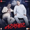 Natsamrat Original Motion Picture Soundtrack Single