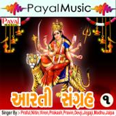 Aarti Sangrah, Vol. 1-Various Artists
