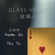 Glass Heart (feat. Dilly Del) - Vanessa Goh