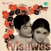 Vishwas (Original Motion Picture Soundtrack) - EP