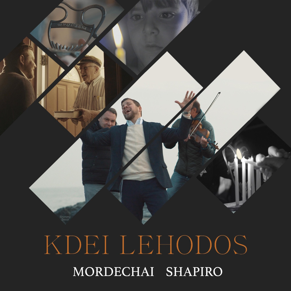 Kdei Lehodos - Single Mordechai Shapiro CD cover