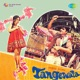Tangewala Original Motion Picture Soundtrack EP