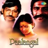 Paalangal (Original Motion Picture Soundtrack) - Single