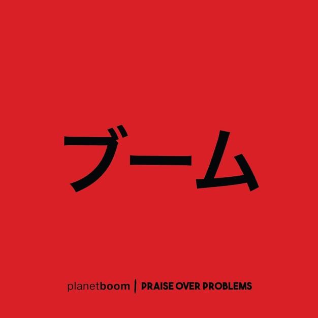 Praise Over Problems - Single